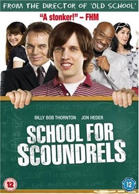 School for Scoundrels (2007)